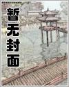 小说苏锦靳恒远